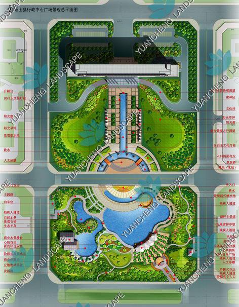 园林风景画速写 园林风景画 风景园林规划设计院